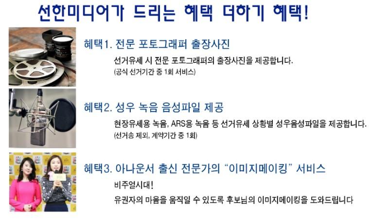 홈페이지뉴스내용2.jpg